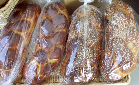 Challah from Tall Grass Bakery. Copyright Zachary D. Lyons.